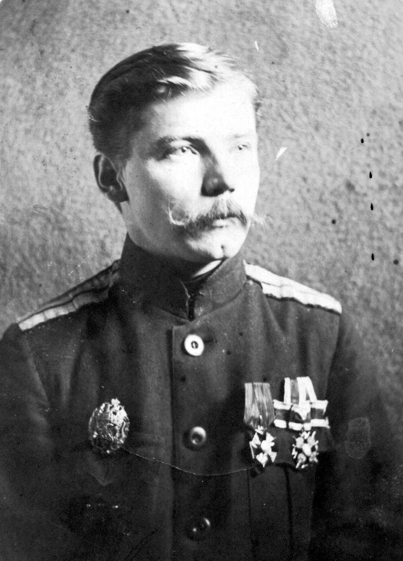 Кашин георгий иванович георгиевский кавалер